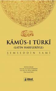 Kâmûs-ı Türkî Osmanlıca – Türkçe Sözlük (Latin Harfleriyle)