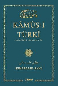 Kâmûs-ı Türkî