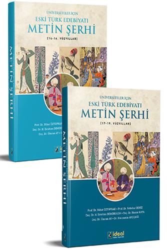 Üniversiteler İçin Eski Türk Edebiyatı Metin Şerhi Set
