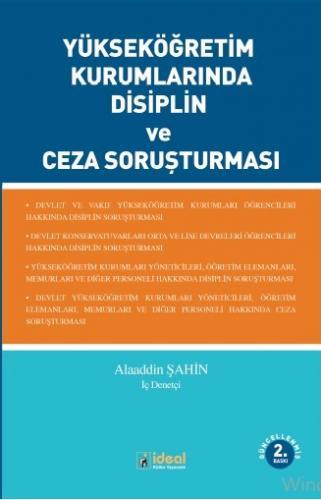 Yükseköğretim Kurumlarında Disiplin ve Ceza Soruşturması