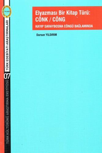Elyazması Bir Kitap Türü: CÖNK/CÖNG %20 indirimli Dursun Yıldırım