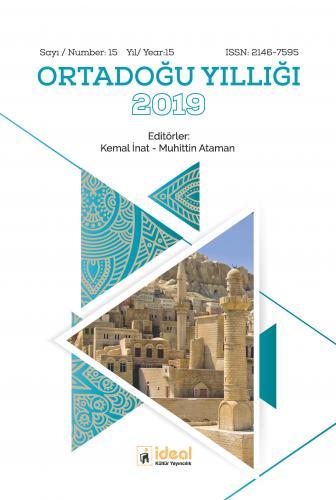 Ortadoğu Yıllığı - 2019 Kemal İnat