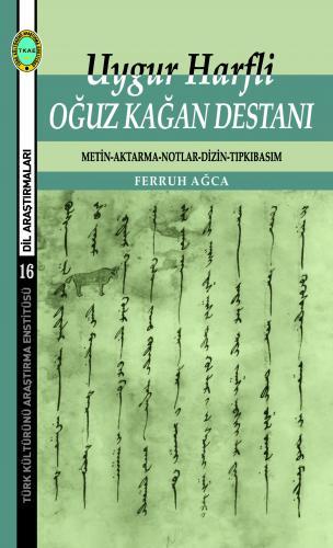 Uygur Harfli  Oğuz Kağan Destanı  (Metin-Aktarma-Notlar-Dizin-Tıpkıbasım)