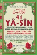 41 Ya-sin (Kod: YAS006)