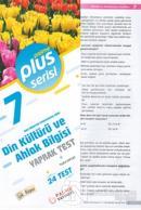 7. Sınıf Plus Serisi Din Kültürü ve Ahlak Bilgisi Yaprak Test