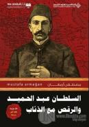 Abdülhamid'in Kurtlarla Dansı 1 (Arapça) 1 السلطان عد الحميد وأنرقصن مع الذئاب