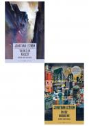 Jonathan Lethem 2 Kitap Takım
