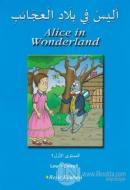 Alis Harikalar Diyarında (Arapça)