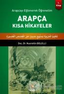 Arapça Kısa Hikayeler 1.Kitap