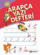 Karma Arapça Yazı Defteri