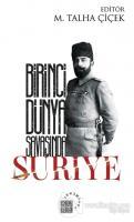 Birinci Dünya Savaşında Suriye