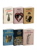 Bizim Hikaye Dizisi 6 Kitap Takım
