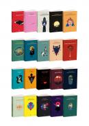 İthaki Bilimkurgu Klasikleri 66 Kitap Takım