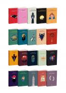 İthaki Bilimkurgu Klasikleri 69 Kitap Takım