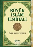 Büyük İslam İlmihali (Büyük Boy - Şamua) (Ciltli)