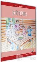 Çekirdek (Rusça Hikayeler Seviye 1)