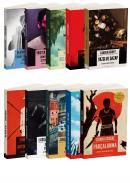 İthaki Modern 10 Kitap Takım