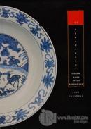Çin Seramikleri