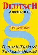 Deutsch Wörterbuch Cep Sözlüğü