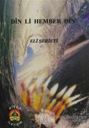 Din Li Hember Din