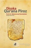 Diroka Qur'ana Piroz