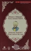 Divan-ı Hikmet (Türkçe-Kırgız Türkçesi)