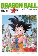 Dragon Ball 3 ve 4