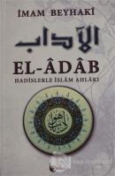 El-Adab