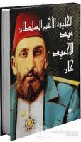 El-Halife el-Ahir es-Sultan Abdülhamid Han (Arapça) (Ciltli)