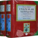 Evliyalar Ansiklopedisi (2 Kitap Takım - 4 Cilt) (Ciltli)