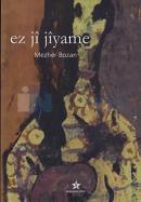 Ez Ji Jiyame