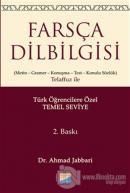 Farsça Dilbilgisi