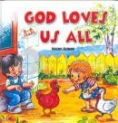 God Loves Us All (5-6 Years)