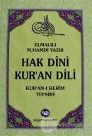 Hak Dini Kur'an Dili Cilt: 1 (Ciltli)