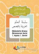 Hikayelerle Arapça Öğreniyorum Serisi  1. Aşama 1. Seviye (10 Kitap Takım)