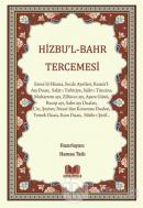 Hizbu'l Bahr Tercemesi