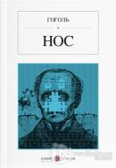 Hoc (Rusça)