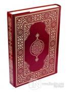 Hüseyin Kutlu Hattı Kur'an-ı Kerim (Rahle Boy - Suni Deri Cilt - Bordo) (Ciltli)