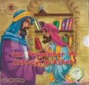 Hz. Peygamber ve Ehlibeyt'in Ashabı (21-30 Kitap Takım)