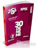 İhtiyaç KPSS 2014 Tarih Çözümlü 30 Deneme Sınavı