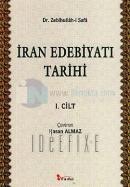 İran Edebiyatı Tarihi 1. Cilt