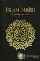 İslam Tarihi (Ciltli)