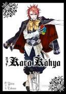 Kara Kahya 7