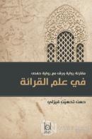 Kıraat İlminde Verş ile Hafs Rivayetinin Karşılaştırılması (Arapça)