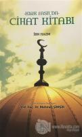 Kırk Fasıl'da Cihat Kitabı
