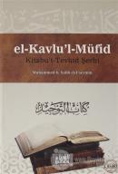 Kitabu't Terhid Şerhi - El Kavlu'l Müfid 2.Cilt (Ciltli)