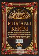 Kur'an-ı Kerim Arapça Hat - Satır Arası Kelime Meali Türkçe Transkriptli - Meal - Tecvidli Okunuş (Orta Boy) (Ciltli)