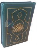 Kur'an-ı Kerim (Rahle Boy) Termo Deri Kılıflı Fermuarlı