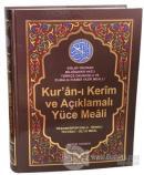 Kur'an-ı Kerim ve Açıklamalı Yüce Meali (Cami Boy - Kod:078) (Ciltli)
