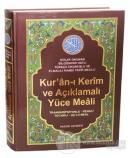 Kur'an-ı Kerim ve Açıklamalı Yüce Meali (Rahle Boy - Kod: 077) (Ciltli)